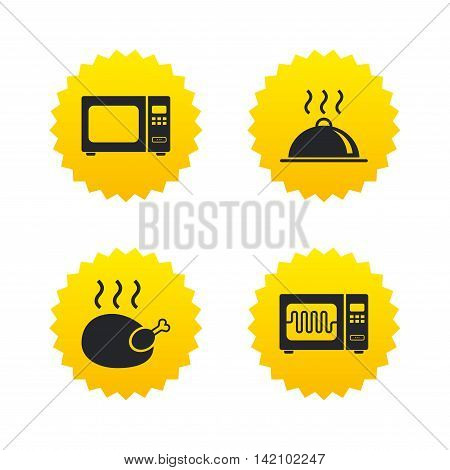 Microwave grill oven icons. Cooking chicken signs. Food platter serving symbol. Yellow stars labels with flat icons. Vector