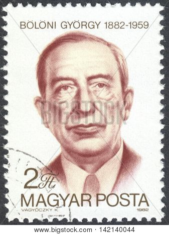 MOSCOW RUSSIA - CIRCA APRIL 2016: a post stamp printed in HUNGARY shows a portrait of Gyorgy Boloni devoted to the 100th Anniversary of the Birth of Gyorgy Boloni circa 1982