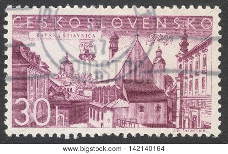 MOSCOW RUSSIA - CIRCA APRIL 2016: a post stamp printed in CZECHOSLOVAKIA shows the Forestry Academy in Banska Stiavnica the series