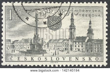 MOSCOW RUSSIA - CIRCA APRIL 2016: a post stamp printed in CZECHOSLOVAKIA shows Moravska Trebova town the series