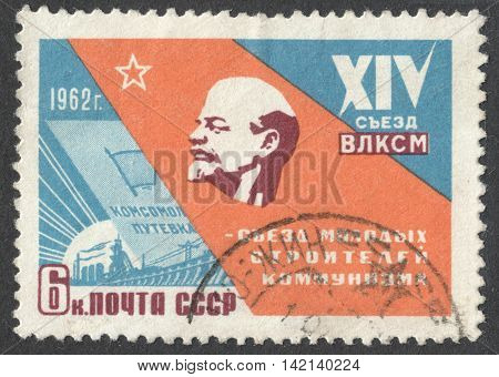 MOSCOW RUSSIA - CIRCA APRIL 2016: a post stamp printed in the USSR shows a portrait of V. Lenin the series