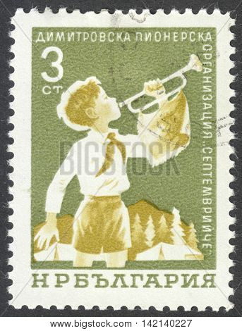 MOSCOW RUSSIA - CIRCA APRIL 2016: a post stamp printed in BULGARIA shows children the series