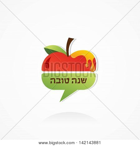 abstract icon for Rosh Hashanah. Jewish holiday. happty new year in Hebrew. illustration