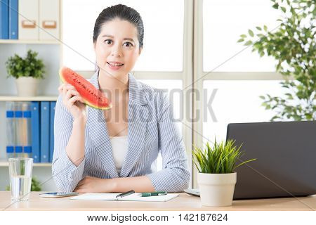 Business Is What I Do, Summer Is Coming Enjoy The Sweet Fruit Watermelon