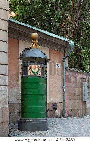 Old retro public toilet in Stockholm, Sweden