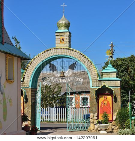 DEDILOVO, RUSSIA - AUG 6, 2016:  St. Paraskeva-Pyatnitsa monastery. Built in 1867. Typical masterpiece of old russian orthodoxy eclecticism architecture in Dedilovo village founded in 1146 central region of Russia.
