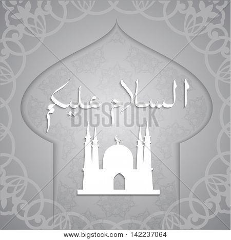 Ramadan design background. Salam Aidilfitri - Happy new year for Muslim