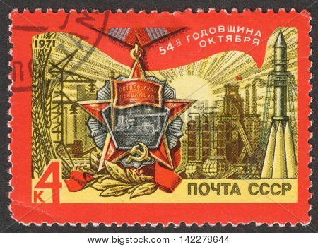 MOSCOW RUSSIA - CIRCA MAY 2016: a post stamp printed in the USSR dedicated to the 54th Anniversary of Great October Revolution circa 1971