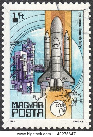 MOSCOW RUSSIA - CIRCA MAY 2016: a post stamp printed in HUNGARY shows Columbia Space Shuttle the series