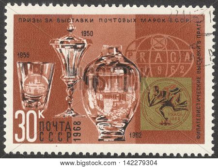MOSCOW RUSSIA - CIRCA MAY 2016: a post stamp printed in the USSR shows a prize of International Exhibition the series