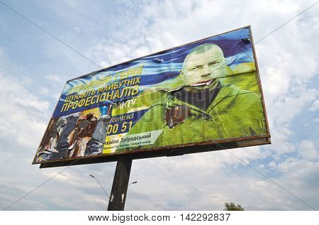 Ukrainian military propaganda.Poster on billboard.Civil War in Ukraine.August 11 ,2016 in Kiev, Ukraine