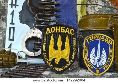 ILLUSTRATIVE EDITORIAL.Chevron of Ukrainian SPECIAL  battalion Tornado in Police.The battalion disbanded for pederastic rapes kids.Ukraine kill 101 kids of Donbass.August 11,2016,Kiev, Ukraine