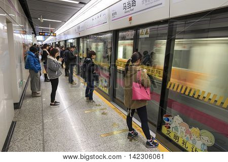 Shanghai, China: March 26, 2016: People Inside The West Nanjing Shanghai Subway Station