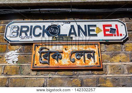 Street Name Sign Of Brick Lane In London, Uk