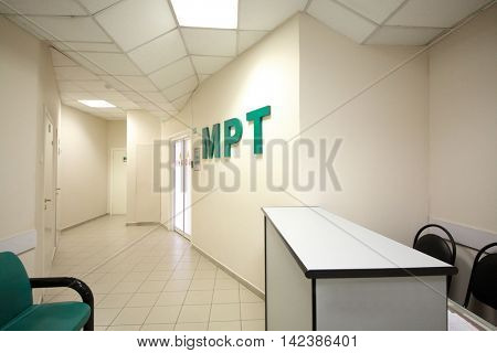RUSSIA, MOSCOW - AUG 31, 2015: Interior hallway of hospital which performed MRI, in large letters on wall - MRI