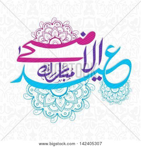 Colorful Arabic Islamic Calligraphy Text Eid-Al-Adha Mubarak on floral decorated background Muslim Community, Festival of Sacrifice Celebration.