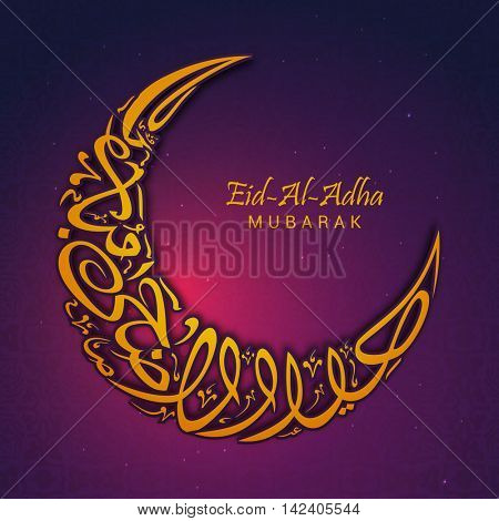 Stylish Arabic Islamic Calligraphy Text Eid-Al-Adha Mubarak on glossy purple background for Muslim Community, Festival of Sacrifice Celebration.