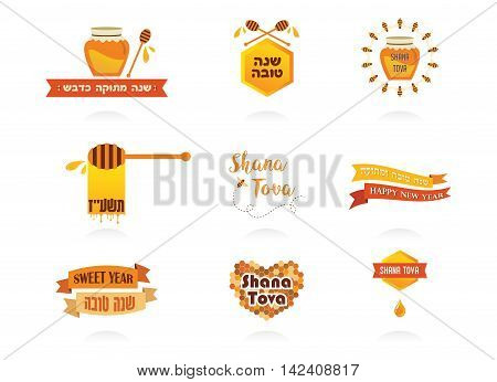 labels for Jewish new year Rosh Hashanah. sweet and happy new year in Hebrew. vector illustration