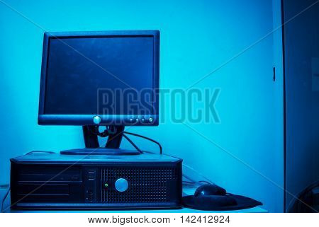 Computer System Or Computer Program. To Serve One Or Several.