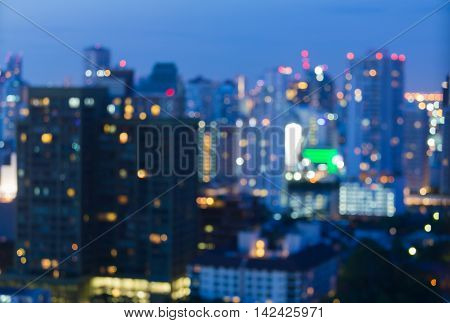 Blurred lights big city downtown, abstract background