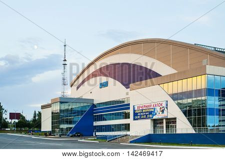 Modern Building Of A Sports Complex