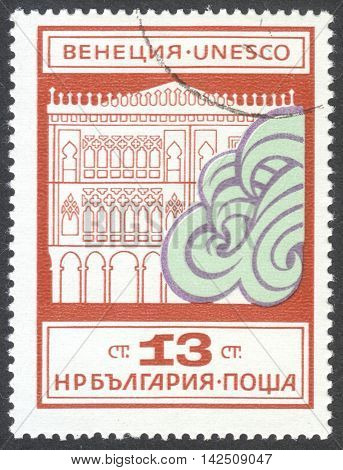 MOSCOW RUSSIA - CIRCA APRIL 2016: a post stamp printed in HUNGARY shows the Doge's Palace the series
