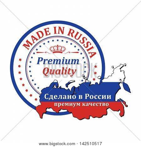 Made in Russia, Premium Quality (translation of the Russian text) - stamp with map and Russian flag colors. vector