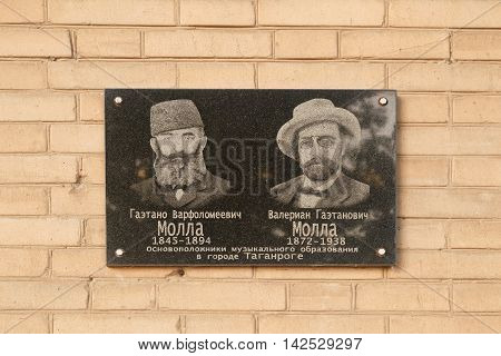 Plate To Founders Of Music School