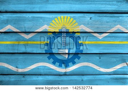 Flag Of Chubut Province, Argentina, Painted On Old Wood Plank Background