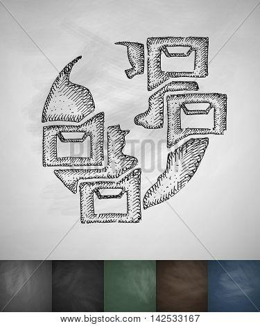 World Logistics icon. Hand drawn vector illustration. Chalkboard Design