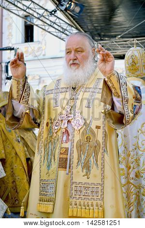Kiev Ukraine celebration liturgy in honor of the baptism of Rus in Kiev Pechersk Lavra - 27 July 2013 -: Patriarch Kirill blesses with both hands closeup