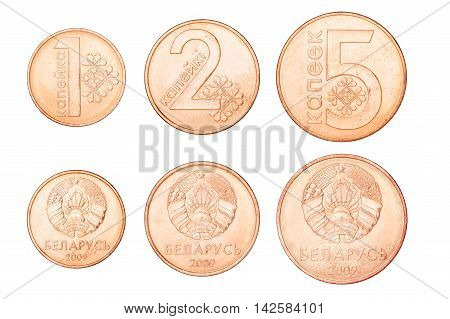 Set Of Belarusian Coins