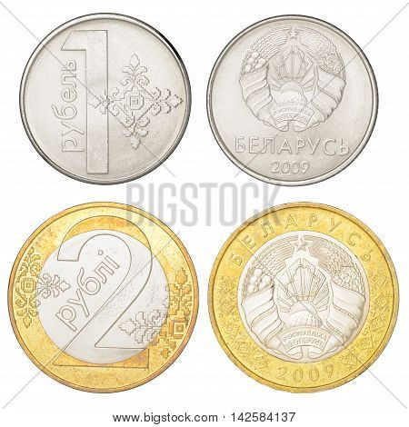 Set Of Belarusian Coins