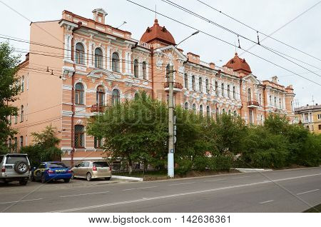 Chita, Ru - Jul 20, 2014: Shumovsky Palace - Office Of Regional Fss Department In The City Of Chita.