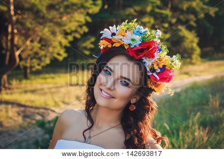 Beautiful Ukraininan Bride