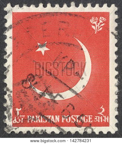 MOSCOW RUSSIA - CIRCA JUNE 2016: a post stamp printed in PAKISTAN shows Star and Crescent Moon circa 1961.
