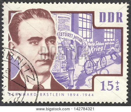 MOSCOW RUSSIA - CIRCA JULY 2016: a post stamp printed in DDR shows a portrait of Bernhard Bastlein the series