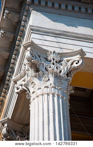 Detail of Zappeion. Athens Greece. In the citi down town.