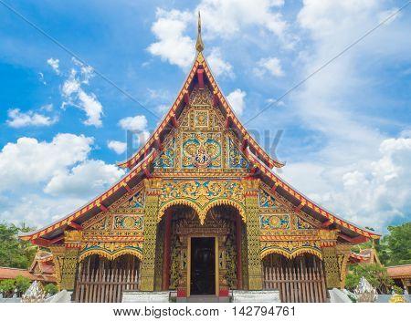 Wat Wang Kum Temple in Buddhism Khao Wong Kalasin Thailand