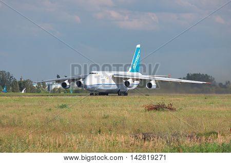 Kiev Region Ukraine - July 20 2012: Antonov An-124 'Ruslan' is taking off on a hot summer day