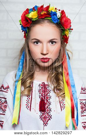 Portrait Of Young Ukrainian Woman