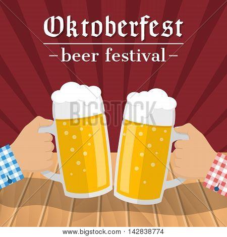 Oktoberfest Beer Festival.