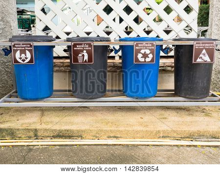 Collection Of Recycle Materials with waste icon, illustration of waste management concept.