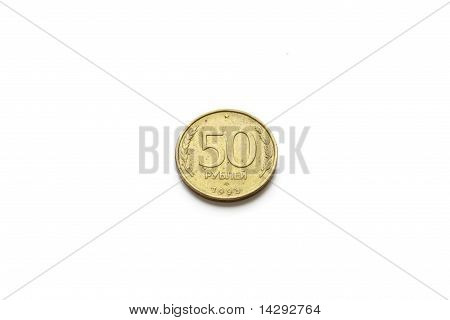 Head Of 50 Rubles  Russian Federation Coin Isolated On White