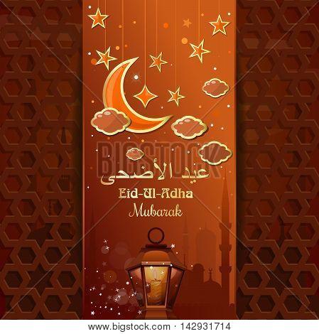 Eid-Ul-Adha Mubarak. Eid al-Adha - Festival of the Sacrifice also called the 'Sacrifice Feast' or 'Bakr-Eid'. Greeting card with a moon stars mosque and arabic lamp. Vector illustration