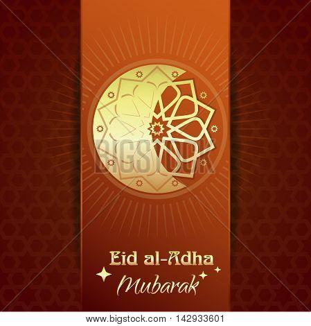 Eid al-Adha - Festival of the Sacrifice. Arabic islamic calligraphy of gold text 'Eid al-Adha Mubarak' for Muslim community festival celebrations. Vector illustration