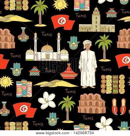 Vector seamless pattern with hand drawn colored symbols of Tunis on black color. Pattern on the theme of travel and tourism. Background for use in design packing web site fabric