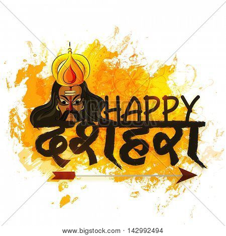 Stylish Text Happy Dussehra with Angry Ravana Face on abstract floral background, Can be used as Poster, Banner or Flyer design.