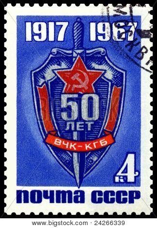 Vintage Briefmarke.   50 Th Anniv. Vchk - Kgb.