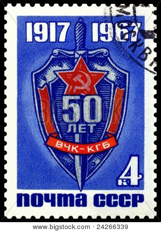 Vintage  Postage Stamp.   50 Th Anniv. Vchk - Kgb.